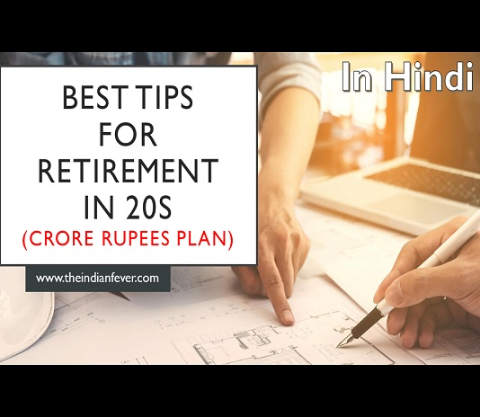 best retirement planning