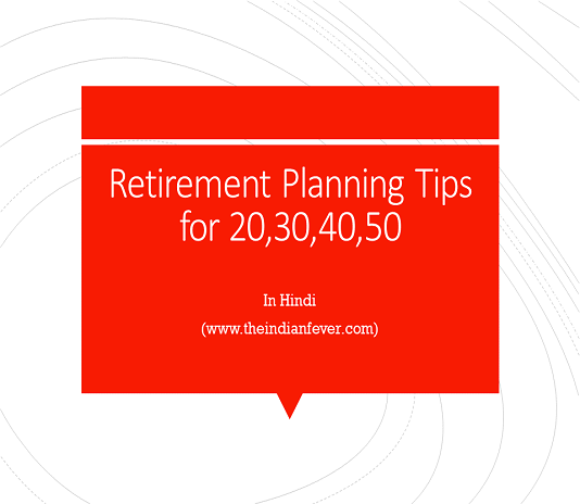 Retirement Planning in Hindi